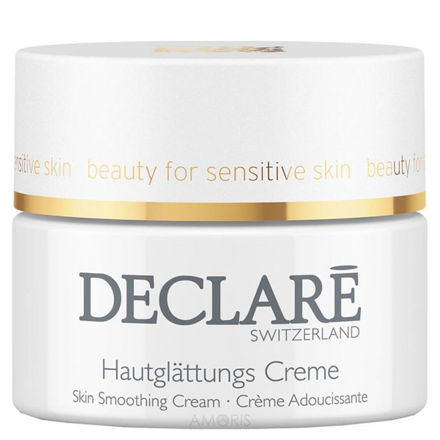 Declare Skin Smoothing Cream