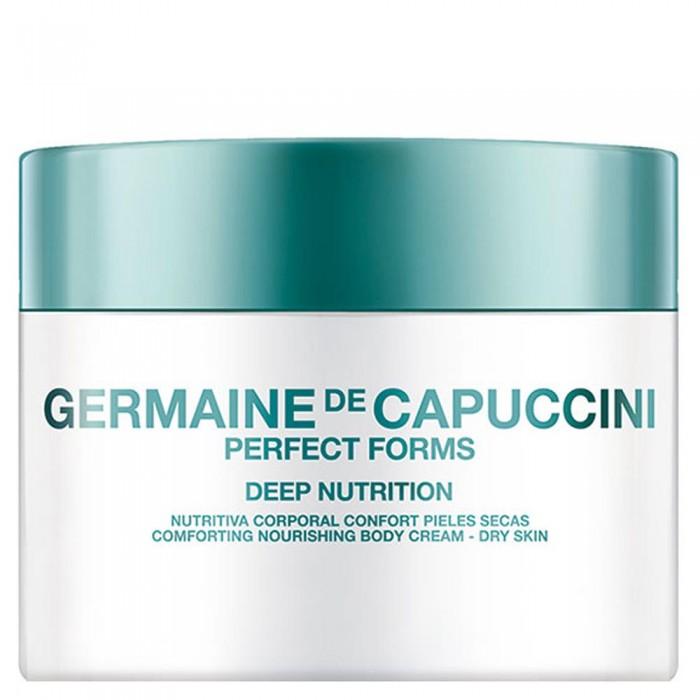 Germaine De Capuccini PF Deep Nutrition Body Cream