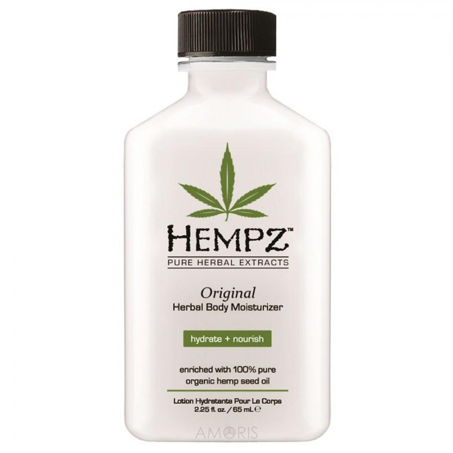 Увлажняющее растительное молочко для тела