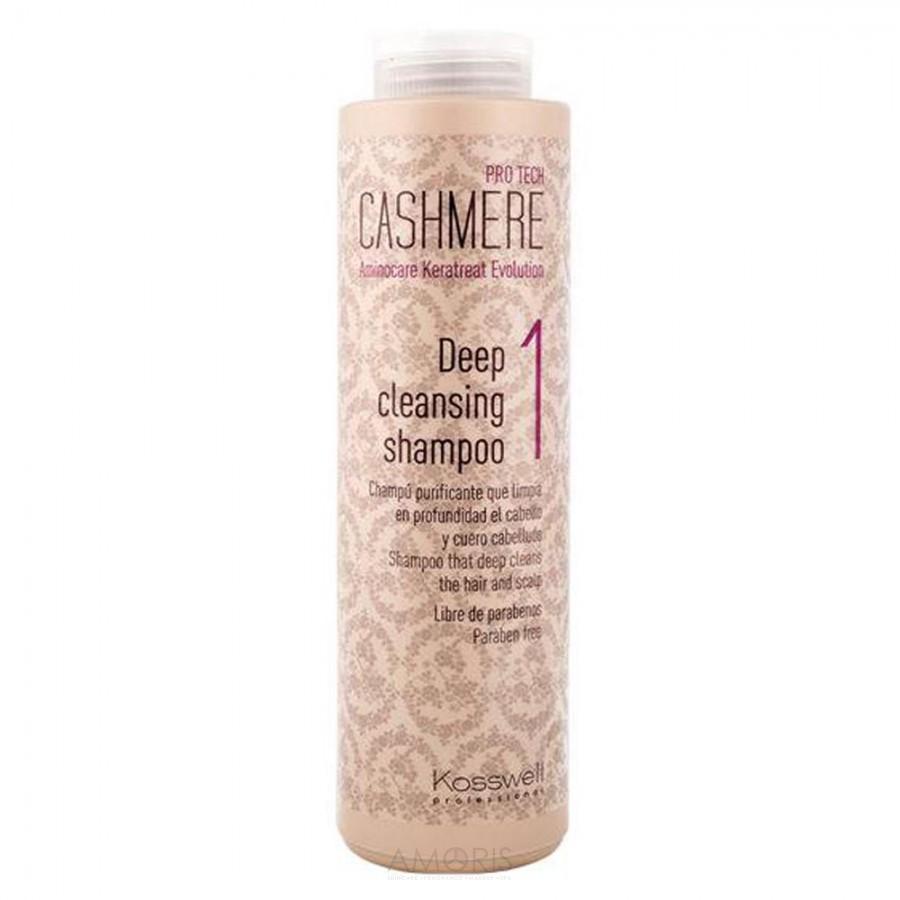 Кашемировый шампунь для глубокого очищения