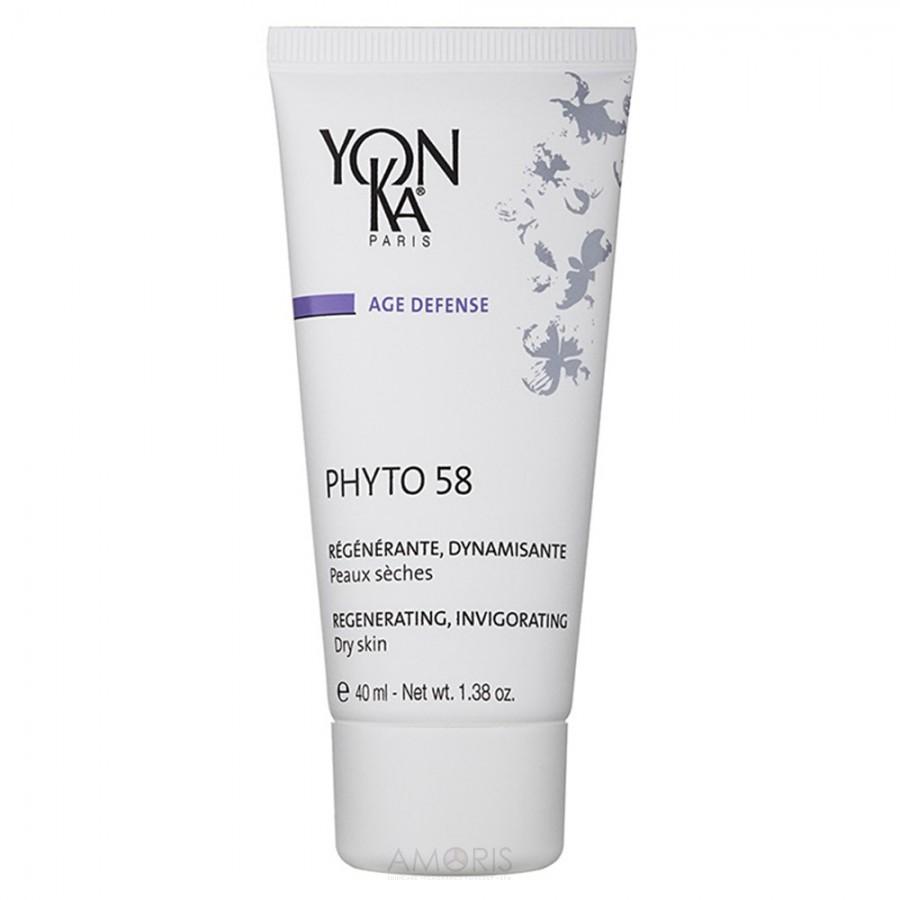 Регенерирующий фито-крем для сухой кожи